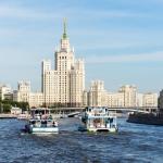 Moskau-13