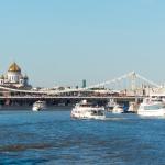 Moskau-14