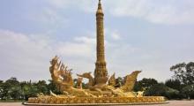 Ubon-Khong Chiam
